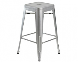 Light Gun Metal Counter Height Bar Stool 26.5